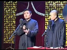 青曲社:苗阜、王声相声大全《上课》