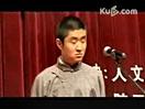 青曲社:苗阜、王声相声大全《我是大学生》