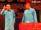 曹云金、刘云天相声大全《学聋哑》