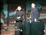 曹云金、何云伟早年合作相声大全《学评戏》