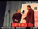 曹云金、刘云天相声大全《五行诗》 2011年元旦满座剧场