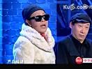 2014综艺节目《笑傲江湖》:宋丹丹搞笑贩卖赵本山 20140316