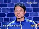 2014综艺节目《笑傲江湖》:刘谦终结者惹冯导吐槽 20140323