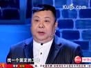2014综艺节目《笑傲江湖》:萌版本山丹丹演绎绝恋 20140330