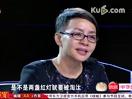 """2014综艺节目《笑傲江湖》:奔放""""尿布舞""""节操横飞 20140406"""