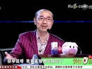 2014综艺节目《笑傲江湖》:上海笑星玩反串嗨爆场 20140420
