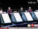 2014综艺节目《笑傲江湖》:冯导不知教授炮轰韩粉 20140504