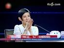 2014综艺节目《笑傲江湖》:妇科男骑鸟笑贬冯小刚 20140511