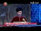 """2014综艺节目《笑傲江湖》:易中天""""憋尿猫步爆场 20140601"""