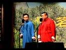 王自健、张伯鑫相声作品《我爱郭德纲》