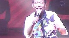 2014年8月宋小宝在内蒙古最新演出《飞到南方2.0版》