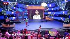 2014北京卫视中秋晚会 王小虎、张可小品《我是明星》