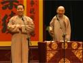 2012星夜相声会馆新大都专场 徐德亮、邢文昭相声《敬财神》