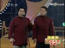 李金斗、陈涌泉对口相声《学京剧》