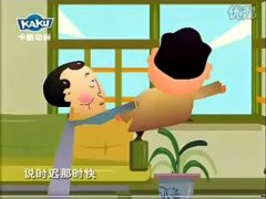 李金斗、陈涌泉动漫版相声《夹板儿气》