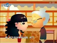 李金斗、陈涌泉动漫版相声《书迷入洞房》