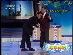 赵本山、宋丹丹小品搞笑大全《小崔说事》 2006年央视春晚