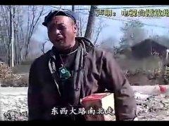安徽民间小调搞笑全集《二百五拜年》