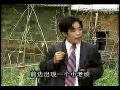 安徽民间小调全集《捣鬼女人的下场》