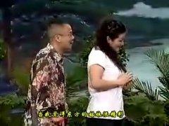 安徽民间小调全集《刘晓燕嫁老外》