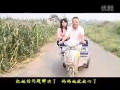 安徽民间小调全集 刘晓燕《姐夫小姨做生意》第一集