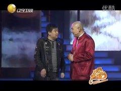 2012辽宁卫视 张小伟、大长脸、程野小品搞笑大全《疯狂造假团》