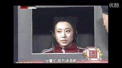 程野、刘小光、郝莎莎、丫蛋、宋小宝小品《换家电》