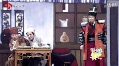 """20141027期《一起来笑吧》 贾玲遭遇""""新武器"""""""