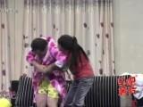 20141117期《一起来笑吧》 �潘磕杏�亲吻同性遭拒