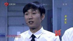 20141117一起来笑吧 尹艺夫、大君、子弹最新小品《手术室》