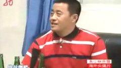 2009本山快乐营 赵四刘小光跳大神笑翻全场《巧手的大脚》