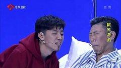 20141201一起来笑吧 胡允柘、王禹桥最新小品《鼠兄龙弟2.0》