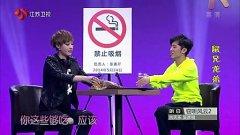 20141208一起来笑吧 胡允柘、王禹桥最新小品《鼠兄龙弟3.0》