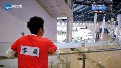奔跑吧兄弟第五期:中韩跑男上演巅峰对决 20141107期