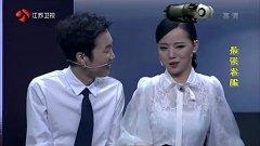 20141215一起来笑吧  子弹、艺夫、杜晓宇小品《最强客服》