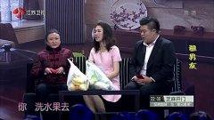 20141215一起来笑吧 张本龙、大壮、张艺萌最新小品《租男友》