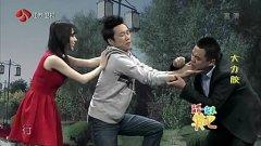 20141222一起来笑吧 高海波、大君、子弹、赵千敬小品《大力胶》