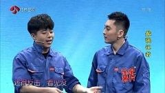 20141222一起来笑吧 蒋诗萌、朱天福、何欢最新小品《最强记者》