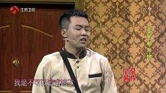 20141229一起来笑吧 崔志佳、潘斌龙最新小品《老舅和外甥4.0》