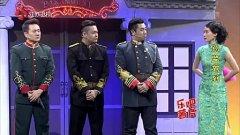 20141229一起来笑吧 潘斌龙、曹贺军最新小品《总监驾到4.0》