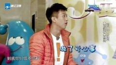 """《奔跑吧兄弟》第十三期:李晨被众人狂""""踩""""怒咆哮 20150102期"""