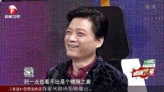 《超级笑星》第二季:脱口秀能手展幽默才华 20141225期