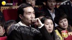 《组团儿上春晚2015》:潘长江登台授表演秘籍 20150111期