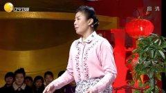 《组团儿上春晚2015》:潘长江学猪献唱二人转 20150125期