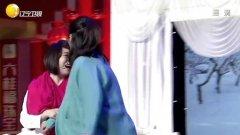 20150104组团儿上春晚 梁乃心、李浩儒最新小品《征婚奇事》