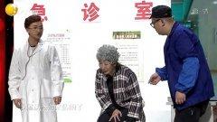 20150111组团儿上春晚 齐小彪、刘畅最新小品《医院见闻》