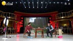 20150111组团儿上春晚 齐小彪、刘畅最新小品《老公有情况》