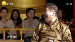 20150118组团儿上春晚 陈雯、李昊儒最新小品《临阵磨枪》