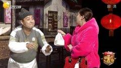 20150118组团儿上春晚 金阳、姜年凯最新小品《卖豆腐》
