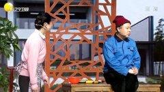 20150125组团儿上春晚 赵博、韩磊最新小品《我想有个家》